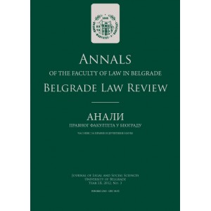 АNNAL OF THE FACULTY OF LAW BELGRADE  – Belgrade Law Review - Међународни брoj 3/2012. год.